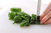 菊菜の甘ゴマ和えの作り方1