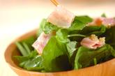 ホウレン草のサラダの作り方2