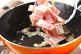 ホウレン草のサラダの作り方1