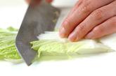 白菜とシラス干しのサッと煮の下準備1
