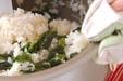 ワカメご飯の作り方3