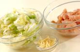 白菜と鶏肉のシャッキリ炒めの下準備1