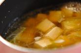 かきたま汁の作り方1
