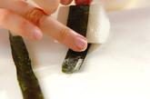 長芋の磯辺焼きの作り方1