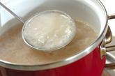 レンコンのトロミスープの作り方1