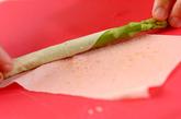 アスパラとチーズの春巻きの作り方1