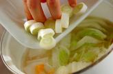 大根と油揚げの合わせみそ汁の作り方1