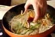 エノキの炒め物の作り方3