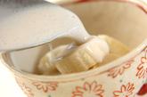 バナナ入りココナッツミルクの作り方1