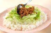 韓国風混ぜご飯の作り方3