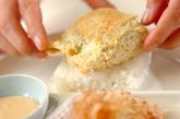 アボカド納豆ライスバ-ガーの作り方6