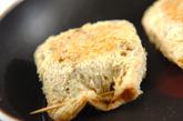 アボカド納豆ライスバ-ガーの作り方4