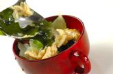 シャキシャキレタスのスープの作り方2