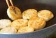 長芋のバター炒めの作り方1