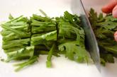 春菊とシメジのサッと煮の下準備1
