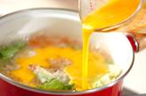 トマト雑炊の作り方3