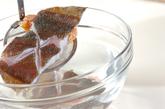カレイのピリ辛煮付けの作り方1