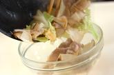 豚肉とエリンギの中華みそ炒めの作り方2