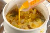 ミツバのふんわりかきたま汁の作り方2