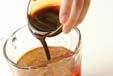 コーヒーわらびもちの下準備1
