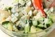 ジャガキューサラダの作り方2