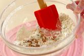 黒糖まんじゅうの作り方1