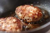 前日準備で朝ラクハンバーグ弁当の作り方1