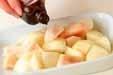 桃のヨーグルト添えの下準備1