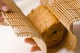 タラコと大葉の卵焼きの作り方4