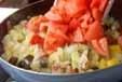 野菜の洋風煮の作り方2