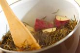 サツマイモの煮物の作り方1