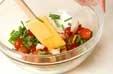 プチトマトのゴマ和えの作り方1