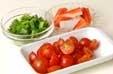 プチトマトのゴマ和えの下準備4
