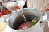 ゆで豚生春巻きの作り方1