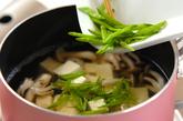 シメジと豆腐のみそ汁の作り方1