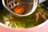 シメジと豆腐のみそ汁の作り方2