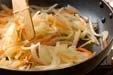 野菜の巣ごもり卵の作り方1