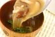 ナメコシイタケ汁の作り方2