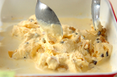 簡単アイスタルトの作り方1