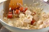 大豆でチリコンカンの作り方1