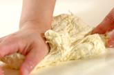 平焼きパンの作り方2