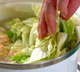 白菜のスープ煮の作り方2