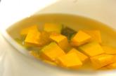 カボチャのシンプルサラダの作り方1