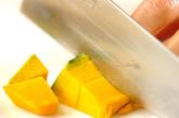 カボチャのシンプルサラダの下準備1