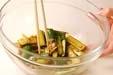 キュウリの炒め物の作り方3
