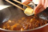 ハッシュドビーフの作り方4