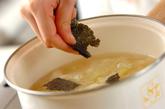 落とし卵ののりスープの作り方2