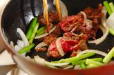 牛とニンニクの芽の炒め物の作り方2