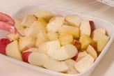 サツマイモのリンゴ煮の作り方1