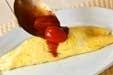 オムレツ・トマトソースの作り方4